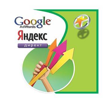 Контекстная реклама для интернет-магазина в Алматы