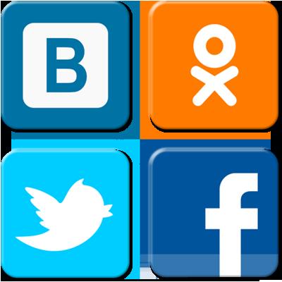 В каких социальных сетях продвигать бизнес в Алматы